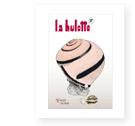 La Hulotte, 97 - L'escargot des haies